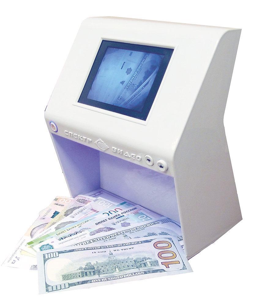 Универсальный видеодетектор валют Спектр-Видео-Евро