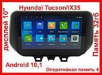 """Штатка на Hyundai Tucson/IX 35 2018 (10"""") Android 10.1 (4/32)"""