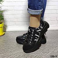 Женские кроссовки черная кожа, фото 1