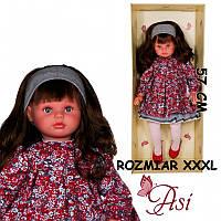 Кукла ASI Pepa 57 см 0283380