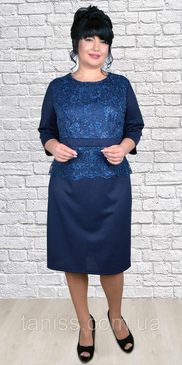 Стильное,праздничное,нарядное платье,большие размеры, размер с 56 по 62 ( 1992 ) темно синий