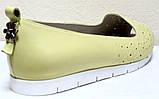Балетки женские кожаные желтые большие размеры от производителя модель МИ5106-17, фото 5