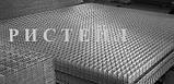 Сетка нержавеющая тканая 4,0х1,2мм, фото 3
