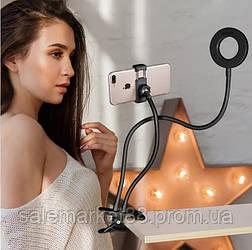 Настольный смарт-светильник, Держатель и LED подсветка. Набор для Блогеров