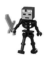 Человечки Minecraft Скелет иссушитель  Код 90-234, фото 1