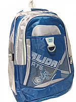 Портфели, рюкзаки ранцы для школы и отдыха огромный ассортимент
