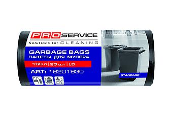 Пакети для сміття 160л/20шт. Pro Service Standard чорні LD