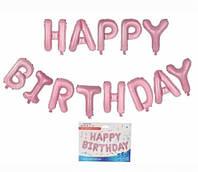 """Фольговані кульки букви рожеві HAPPY BIRTHDAY Китай 16"""" (40см)"""