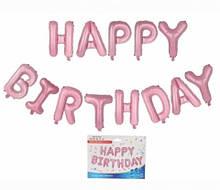 """Фольговані кульки букви рожеві HAPPY BIRTHDAY Китай 16"""" (40см) упаковка"""