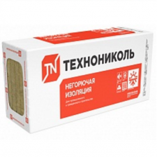 Технониколь ТЕХНОВЕНТ СТАНДАРТ 50 ММ 80 кг/м.куб Упаковка (1200 х 600 х 50 мм х 6 шт) 4,32 м.кв