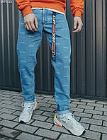 Синие молодежные мужские джинсы Staff lin Молод SNT0125
