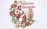 Вышитый рушник пасхальный арт.31-20/00