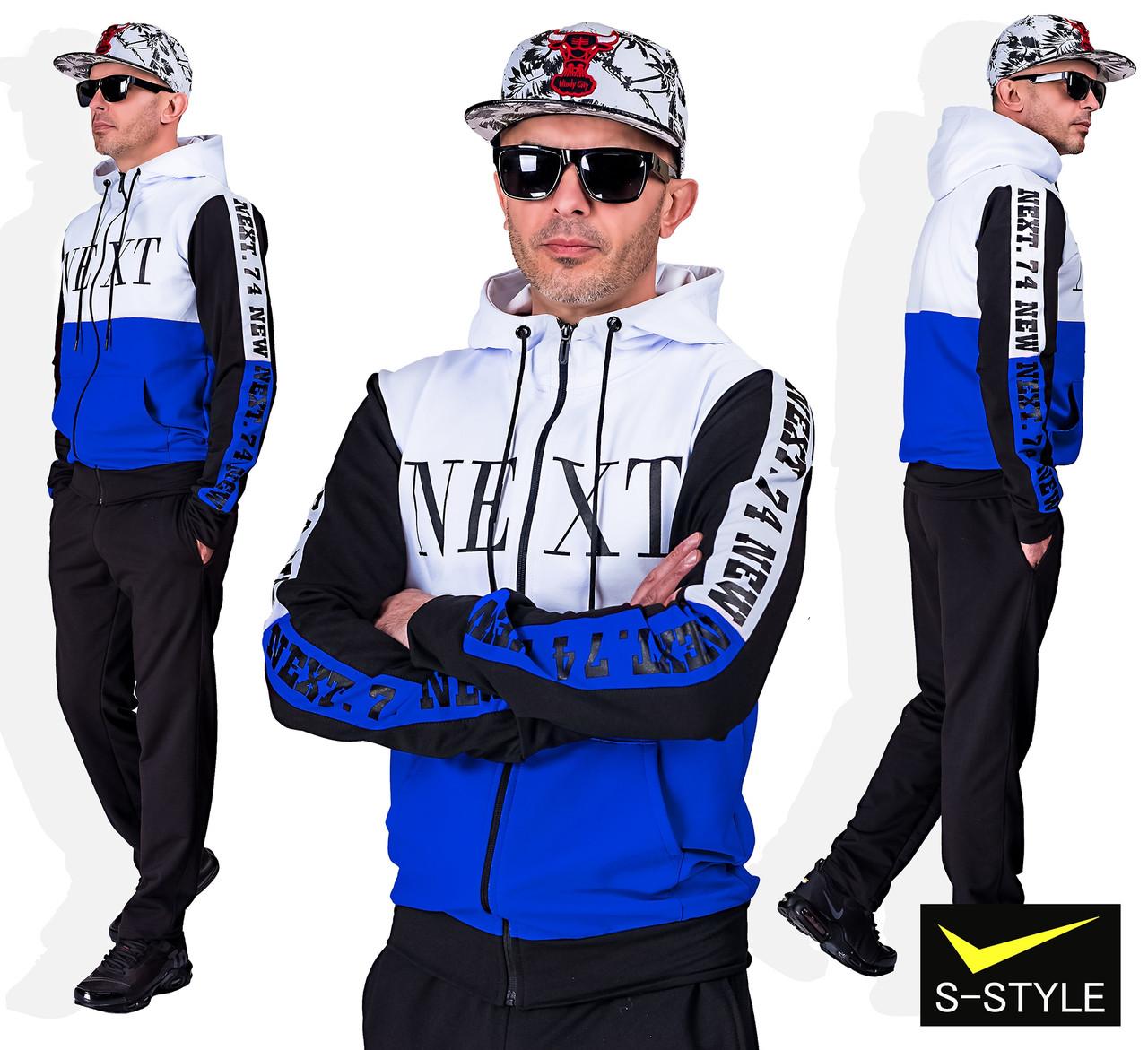 Мужской спортивный костюм  NEXT 46-62 р электрик+чёрный