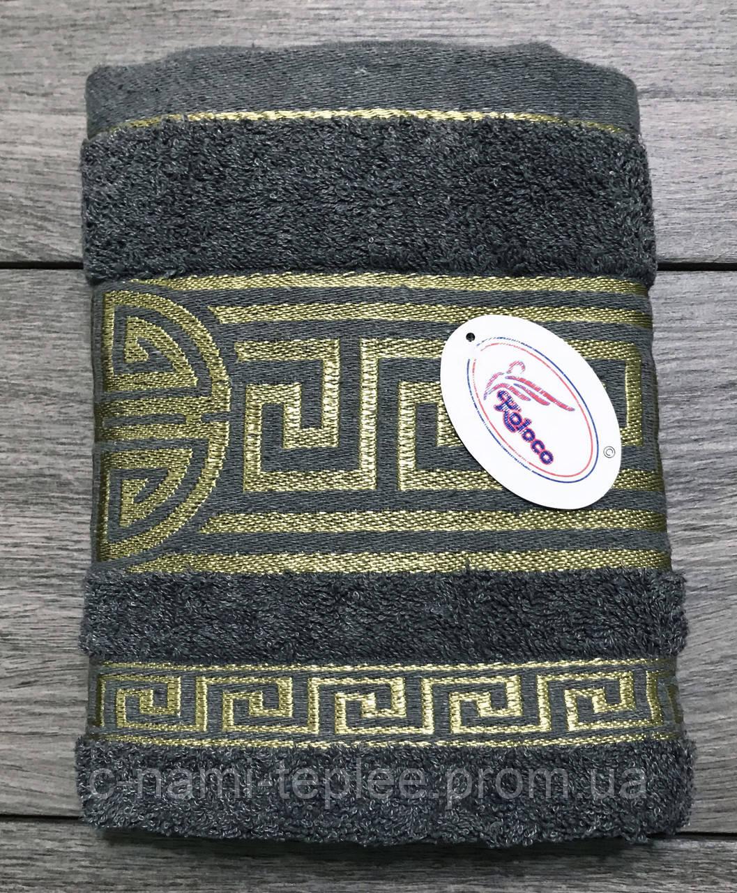 Полотенце банное 70х140 Серый