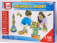 3D магнитный конструктор Mini Magical Magnet 158 деталей Разноцветный (hubber-213)