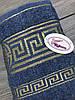 Полотенце банное 70х140 Синий, фото 2