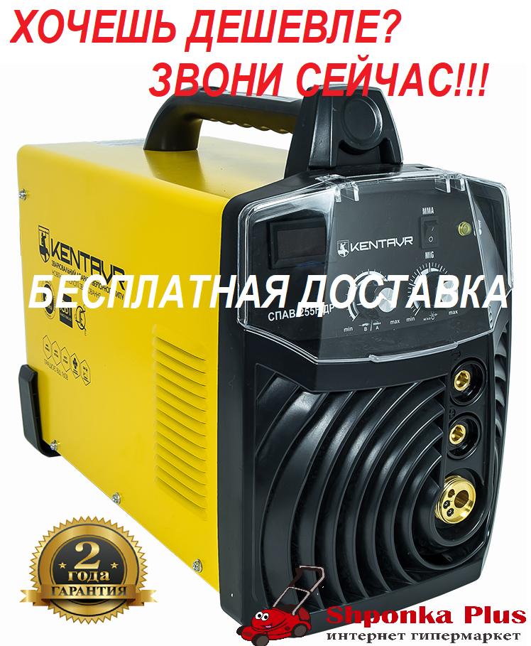 Сварочный инвертор полуавтомат Кентавр СПАВ-255НДР
