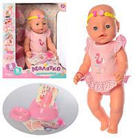 Детская интерактивная кукла-пупс «Малятко» с аксессуарами BL029B-S-UA Гарантия качества Быстрая доставка