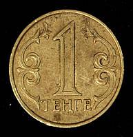 Монета Казахстана 1 тенге 2005 г., фото 1