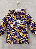 Весенние куртки для девочки ТМ Joiks