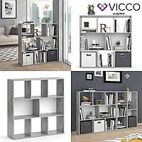 Vicco разделить комнаты Arya, книжный шкаф, 8 полок, 107x108, цвет бетон