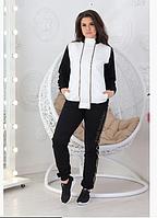 Р-р 48, 50, 52, 54, костюм женский демисезонный спортивный  трикотажный
