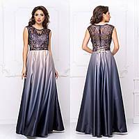 """Платье с градиентом атласное длинное вечернее """"Риккарда"""", фото 1"""