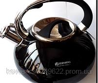 Чайник со свистком EDENBERG 3л, цвета:черный,бордо,бежевый, синий, фото 5