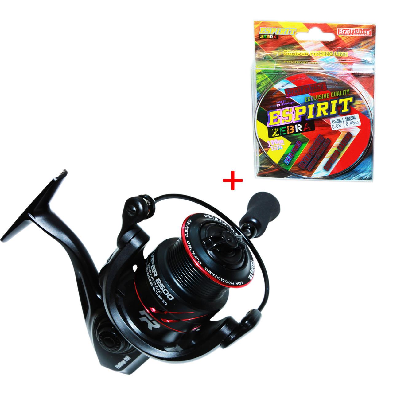 Котушка Fishing ROI Viper 2500 FD (5+1) + Шнур BratFishing Espirit Zebra на 8 ниток