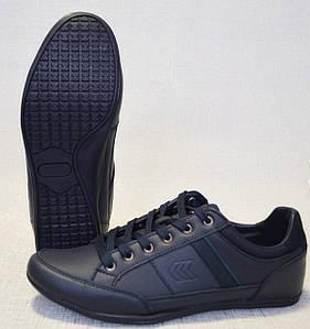 Кросівки шкіряні Restime PMB19337 сині