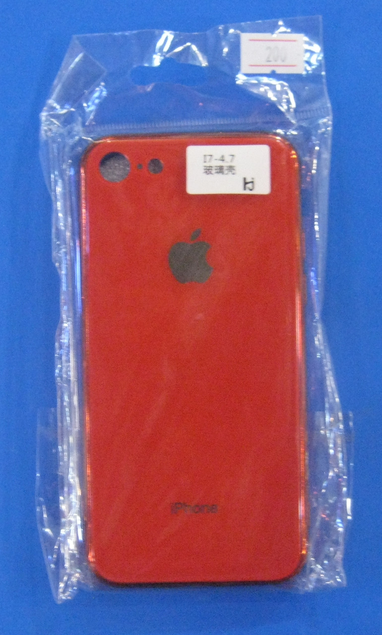 Бампер защитный стекло для телефонов IPhone 7, IPhone 8 (красный)
