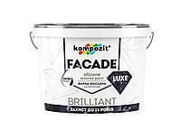 Краска фасадная силиконовая Kompozit FACADE LUXE (14 кг)