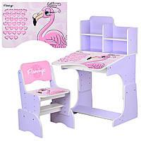 Парта Bambi Flamingo W 2071-74-4 Lilas