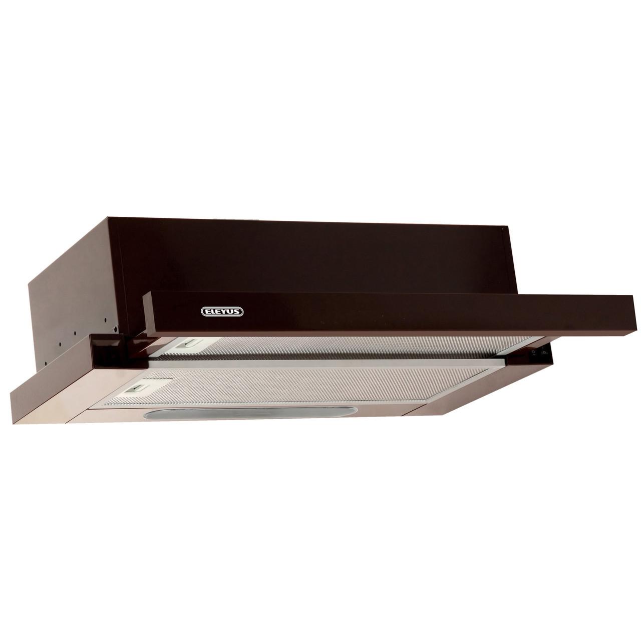 Витяжка кухонна телескопічна ELEYUS LOTUS 470 60 BR + Безкоштовна доставка!
