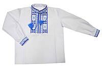 Вышиванка Патриот детская для мальчика 116, белый