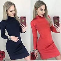 Платье гольф женское, трикотажное, повседневное, облегающее, короткое, под горло, модное, удобное, офисное