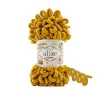 Alize Puffy (Ализе Пуффи) желтый № 02 (пряжа, нитки для вязания руками)