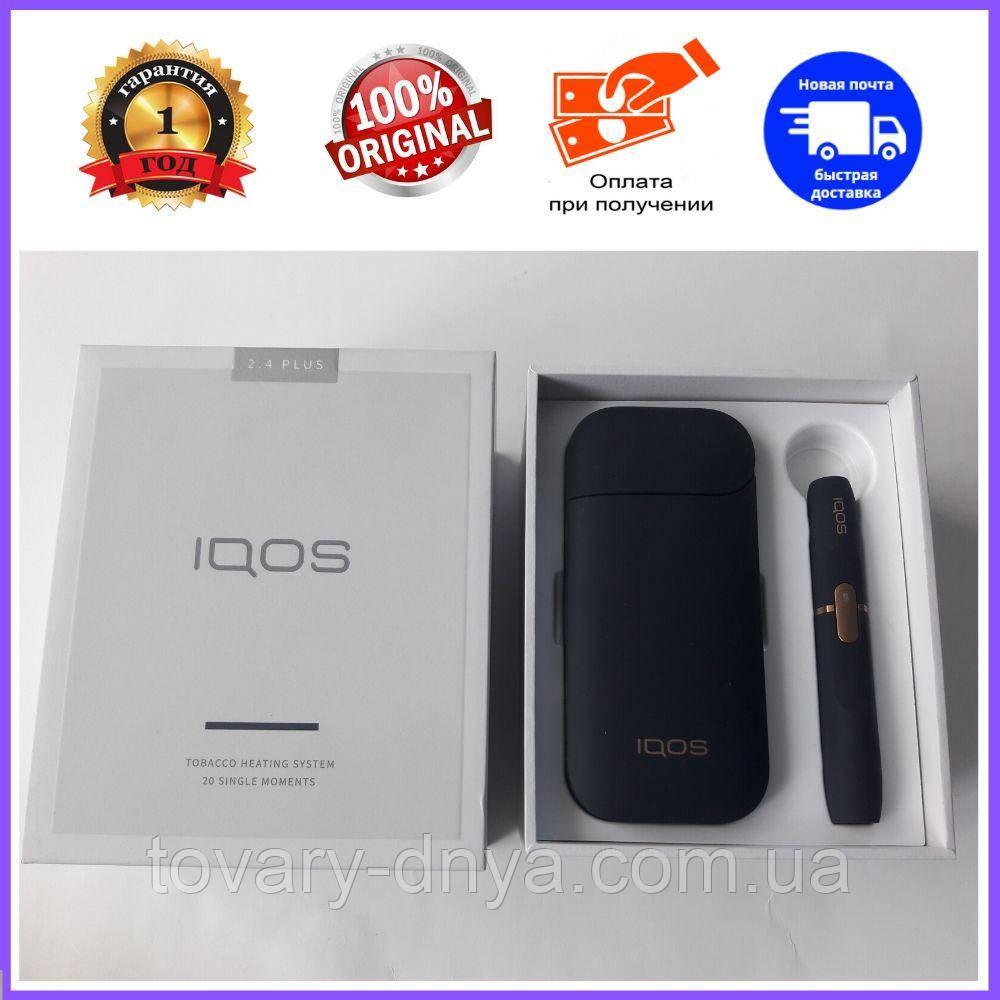 Iqos электронная сигарета купить в минске заказать сигареты оптом москва