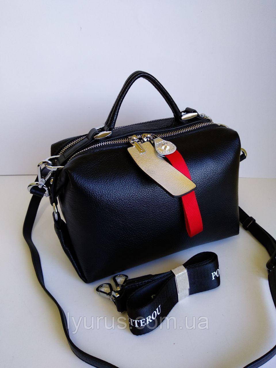 Женская кожаная сумка Polina & Eiterou с двумя ремнями