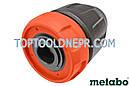 Патрон быстросъёмный для шуруповёрта Metabo Quick PowerMaxx, 627259000, фото 4