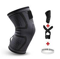 Бандаж колена со съемным эластичным ремнем 1 шт (БК-02), фото 1