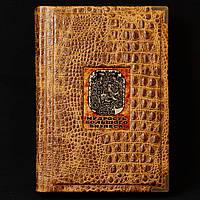 """Книга """"Мудрость Большого Бизнеса"""" Кожаный Переплет,Ручная Работа"""