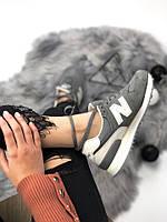 Женские Кроссовки New Balance 574 Grey Cloud Серые Нью Беланс