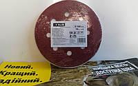 Шлифовальный круг d190 мм, P60,самозацепляемый,8отв.//S&R