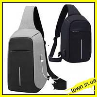 Сумка антивор в стиле Bobby Mini Bag городской рюкзак-сумка | рюкзак через плечо Бобби мини антивор