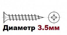 M3.5-08.10.01