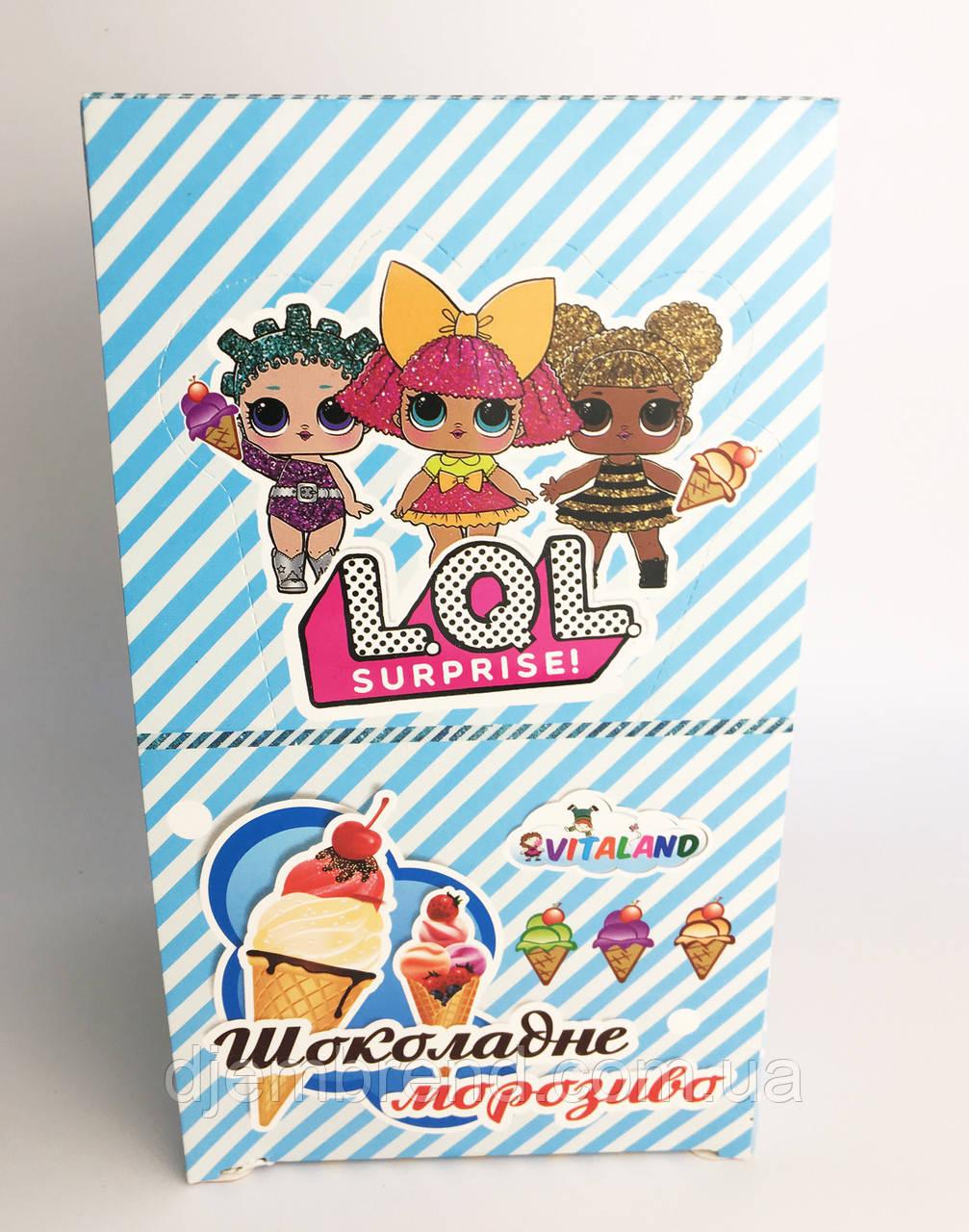 Шоколадное мороженое LOL