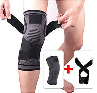 Бандаж колена со съемными ремнями (1 шт).