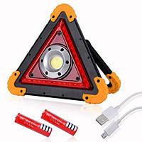 Аккумуляторный знак аварийной остановки Working Lamp мощный прожектор фонарь