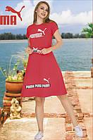 Трикотажна сукня Puma